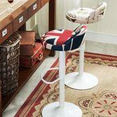 椅子家用餐廳辦公凳子圓形鏤空復古客廳椅凳便攜廚房鐵藝高白色旋轉吧台椅Igo 摩可美家