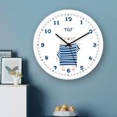 TQJ兒童房時鐘靜音壁掛鐘客廳卡通掛墻錶石英鐘臥室家用時尚鐘錶  ATF  魔法鞋櫃
