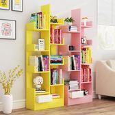 書櫃家用辦公室簡易書架置物架客廳簡約現代兒童學生書櫃臥室創意樹形書架落地Igo 摩可美家