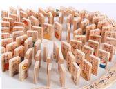 雙十二狂歡  兒童100片雙面多米諾骨牌益智力玩具木制大號男女孩識字認字積木【居享優品】