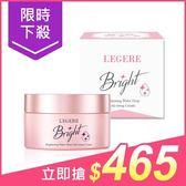 LEGERE 蘭吉兒 光透白水感防護素顏霜(50g)【小三美日】原價$550