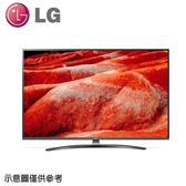 【LG樂金】86吋 UHD 4K物聯網電視 86UM7600PWA