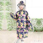 兒童雨衣新款多色迷彩連體兒童雨衣雙帽檐擋雨雨披男女學生通用zzy2995『伊人雅舍』