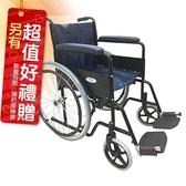 來而康 喬奕 機械式輪椅 FZK-105 烤漆單煞 鐵製 輪椅A款補助 贈 輪椅收納袋