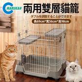 【培菓幸福寵物專營店】日本MARUKAN》MK-CT-324舒適耐用超大入口兩用雙層貓籠556367