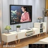 電視櫃茶幾北歐現代簡約客廳組合套裝小戶型臥室電視櫃YXS【雙十一狂歡】