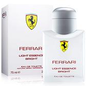 Ferrari Light Essence 法拉利 光元素 男性淡香水 75ML【七三七香水精品坊】