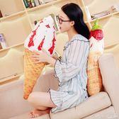玩偶 抖音玩具模擬霜淇淋甜筒抱枕玩偶毛絨玩具零食可愛女生搞怪韓國萌  瑪麗蓮安