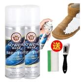 翻毛皮鞋清潔護理磨砂皮雪地靴乾洗劑洗鞋神器泡沫清洗劑 - 風尚3C