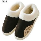 保暖男秋冬季防滑帶跟托鞋女室內家居家用棉拖鞋男