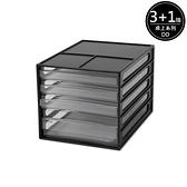 樹德 公文櫃 辦公收納 文件櫃【R0155】A4 4抽資料櫃DD-1213(兩色) MIT台灣製 完美主義