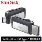 【免運費】SanDisk Ultra USB Type-C 128GB 雙用隨身碟 USB3.1 / 讀:150M (SDDDC2-128G)