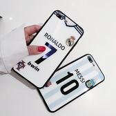 世界杯iPhoneX/8手機殼7號/10號蘋果7plus硬殼6s