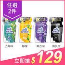【任選2件$129】去味大師 消臭易(3...