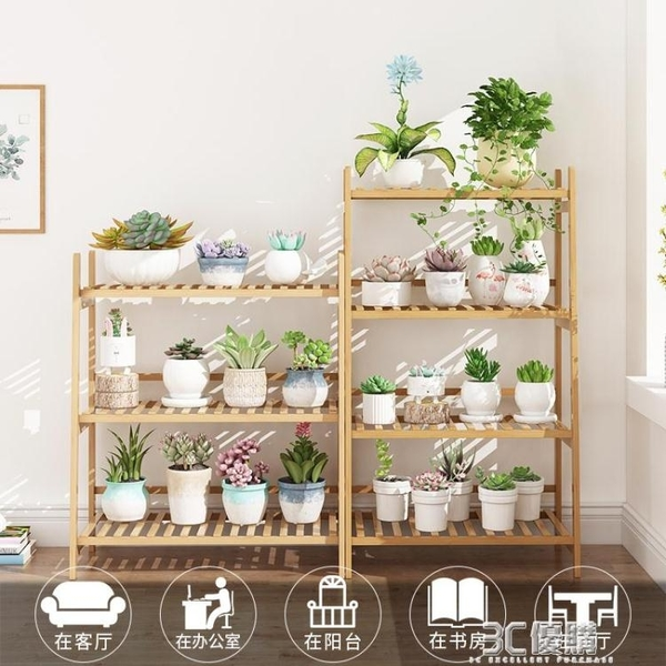 花架子陽臺裝飾客廳落地式實木多肉綠蘿置物架室內花盆多層植物架 3C優購