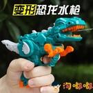 買二送一 呲水槍寶寶噴水迷你滋水槍小孩兒童玩具【淘嘟嘟】