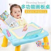 兒童支架式寫字板 嬰兒畫板幼兒家用涂鴉板磁性畫畫寶寶玩具1-3歲 XW