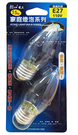 15W大尖燈泡清-2入 E27-115C-2