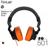 [客尊屋]【TiinLab】Universe of TFAT UT 全域系列耳機(UT501) /周杰倫(Jay Chou) 代言