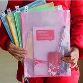 收納袋-網格袋4拉鍊袋10個文件袋考試袋 滿598元立享89折