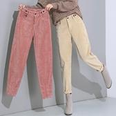 秋季老爹褲女褲寬鬆條絨哈倫褲高腰鬆緊腰蘿卜褲燈芯絨新款休閒褲 米娜小鋪