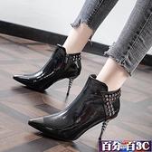 馬丁靴女高跟鞋尖頭短靴2021秋冬新款性感瘦瘦靴細跟百搭鉚釘裸靴 百分百