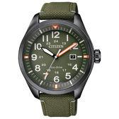 CITIZEN  時空返回機時尚腕錶-AW5005-21Y