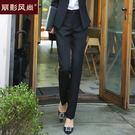 黑色工褲 職業女裝修身西裝褲 OL通勤正裝褲 工裝直筒中腰長褲子 城市科技
