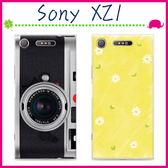Sony XZ1 G8342 5.2吋 創意彩繪系列手機殼 個性背蓋 磨砂手機套 經典圖案保護套 錄音機保護殼