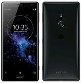 索尼 Sony Xperia XZ2 H8296 64G / 贈玻璃貼+傳輸線+無線充板 / 24期零利率【黑】