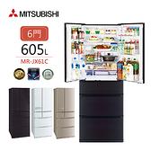 【24期0利率+免費基本安裝+舊機回收】Mitsubishi 三菱 605公升 六門電冰箱 MR-JX61C 公司貨