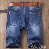 五分褲男 夏季薄款男士修身黑色牛仔短褲男大碼5五分褲中褲馬褲牛仔褲潮流最低價 【快速出貨】