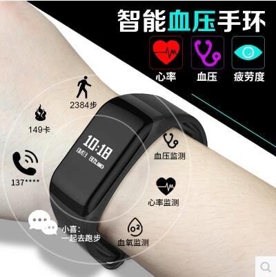 現貨父情節禮物 心律偵測 智慧手環 藍芽手環 時間 訊息顯示 運動手環 藍芽手環 智慧手錶