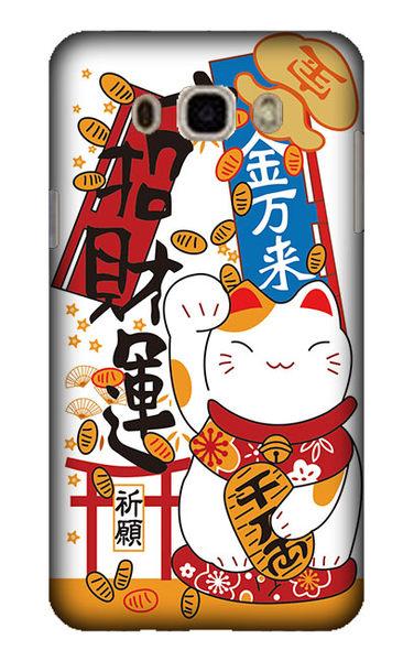 三星 Samsung Galaxy J3 (2016) J320f 手機殼 軟殼 保護套 招財貓