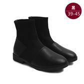 中大尺碼女鞋 舒適隨性羅紋彈性鞋口靴39~45碼 172巷鞋舖【NZX8073-3】黑