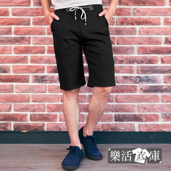 【7337】極簡素面鬆緊抽繩休閒短褲 透氣 彈性(黑色)● 樂活衣庫