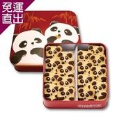 奇華好禮 熊貓曲奇禮盒2盒宅配組 (16片/盒)【免運直出】