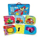 Baby觸覺認知禮盒版 (四本一套) (購潮8)