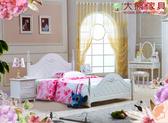 【大熊傢俱】杏之韓 PR6002 韓式田園風床 公主床 床台 歐式床 雙人床 韓式床 床架 白色鄉村風