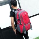 背包男旅遊雙肩包女超大容量學生電腦打工行李防水旅行戶外登山包 交換禮物