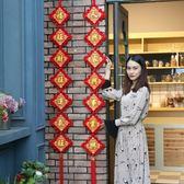 新年對聯2019豬年中國結對聯掛件 新年春節居家裝飾對聯春聯過年大門對聯99免運 二度
