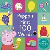 Peppa Pig:Peppa's First 100 Words 佩佩豬的單字本