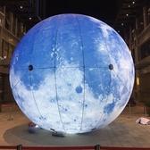 充氣月球玉兔發光氣模節日活動廣告裝飾圓球懸掛展覽模型 萬客居