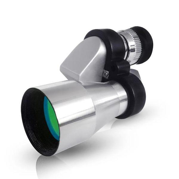 8倍小型單筒望遠鏡高清高倍迷你袖珍 非人體透視眼鏡成人神器 sxx1744 【衣好月圓】