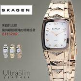 【人文行旅】SKAGEN | 北歐超薄時尚設計腕錶 811SRXR