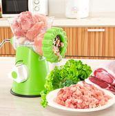 絞肉機 - 多功能手動絞肉機家用手搖碎肉寶小型灌腸機絞菜攪蒜泥器