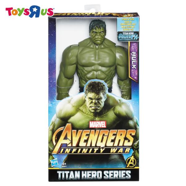 玩具反斗城 漫威復仇者聯盟電影泰坦英雄人物- 浩克