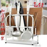 304不銹鋼廚房置物架收納架多功能 E家人