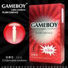 情趣用品 保險套衛生套 避孕套 GAMEBOY 勁小子 勁爆型 12入 (L) 紅色盒