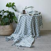 ins北歐單人午睡休閒辦公室蓋毯休閒薄毯子全棉針織毯純棉小毛毯